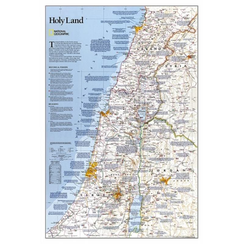 carte gps liban